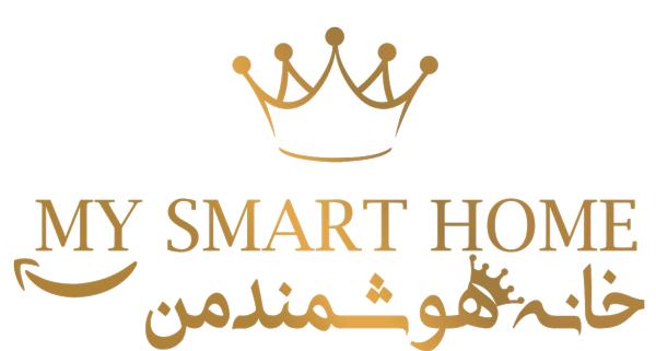 خانه ی هوشمند من |MySmartHome